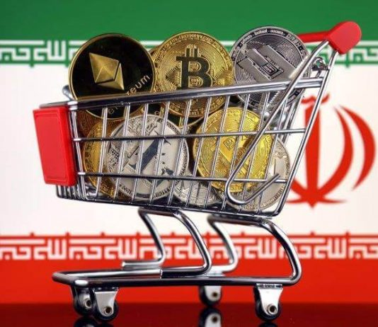 Iran Government Recognized Cryptocurrency Industry